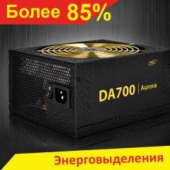 Обзор блоков питания DeepCool DA500 и DA700