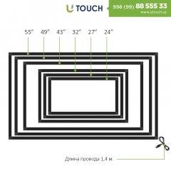Инфракрасная сенсорная рамка без стекла, 27-дюймов (4 касаний) (16-9)