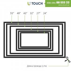 Инфракрасная сенсорная рамка без стекла, 24-дюймов (10 касаний) (16-9)