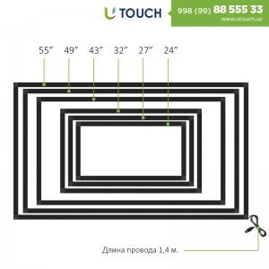 Инфракрасная сенсорная рамка без стекла, 43-дюймов (6 касаний) (16-9)